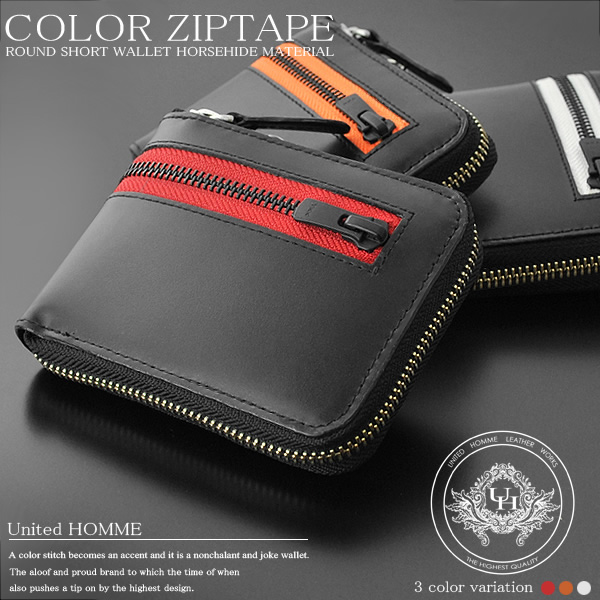 Splendid Bifold Leather Wallets For Men