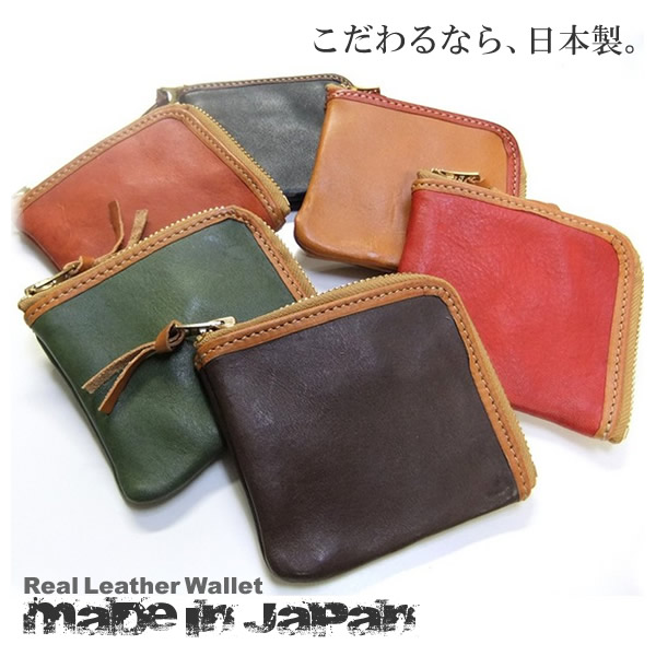 Real leather Coin Wallet For Men