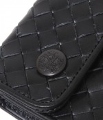Exquisite Leather Wallet Black